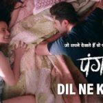 Dil Ne Kaha Lyrics – Jassi Gill