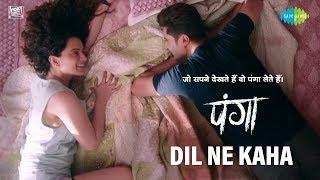 Dil Ne Kaha Lyrics - Jassi Gill