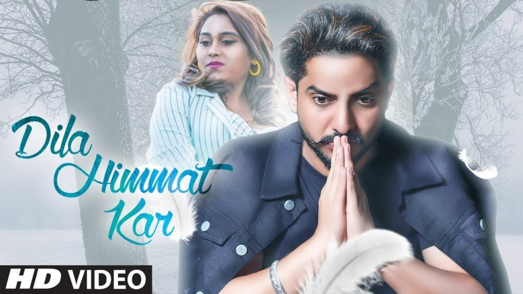 Dila Himmat Kar Lyrics In English