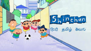 Shinchan song lyrics