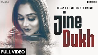 Jina Tenu Lyrics In English – Afsana Khan