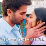 Meri Rah Teri Tak Hai Lyrics – Kabir Singh | Song Lyrics In English