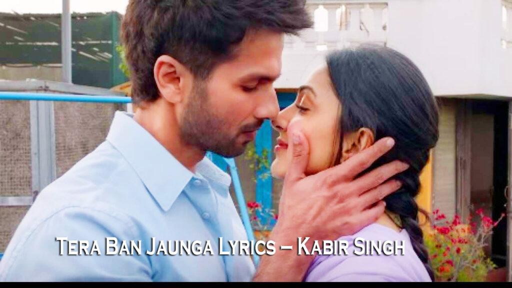 Meri Rah Teri Tak Hai Lyrics – Kabir Singh | Song Lyrics In English