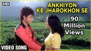 Akhiyon Ke Jharokhon Se Lyrics | Song Lyrics In English