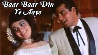 Bar Bar Din Ye Aaye Lyrics – FARZ | Song Lyrics In English